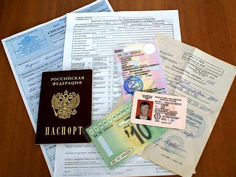требования к бланкам документов на автотранспортных предприятиях
